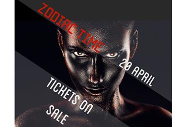 Zodiac Millenium — начинаем